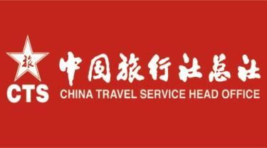 中国旅行社总社河南有限公司三门峡分公司